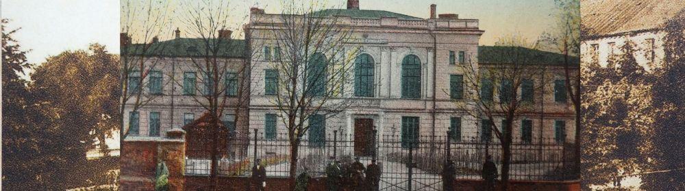 Zbiory Biblioteki Uniwersyteckiej im. Jerzego Giedroycia w Białymstoku.